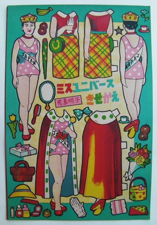 児島明子の画像 p1_29